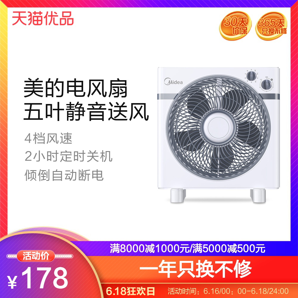 American electric fan home home student fan-turned-page fan power-saving mute genuine dormitory table fan KYT30-15AW