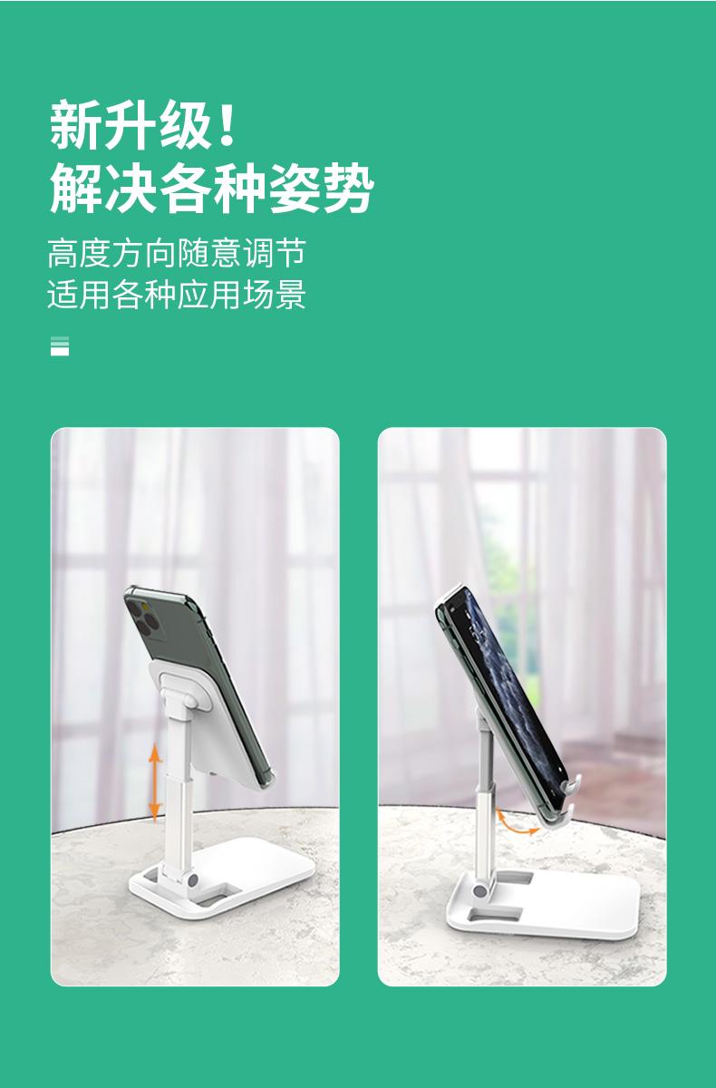 【罗马仕】桌面懒人手机支架