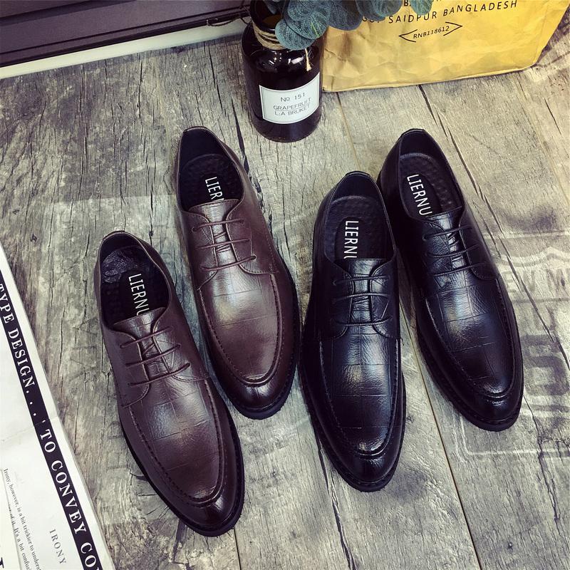 里尔诺真皮内增高男鞋菱格系带商务皮鞋男韩版百搭正装上班皮鞋男