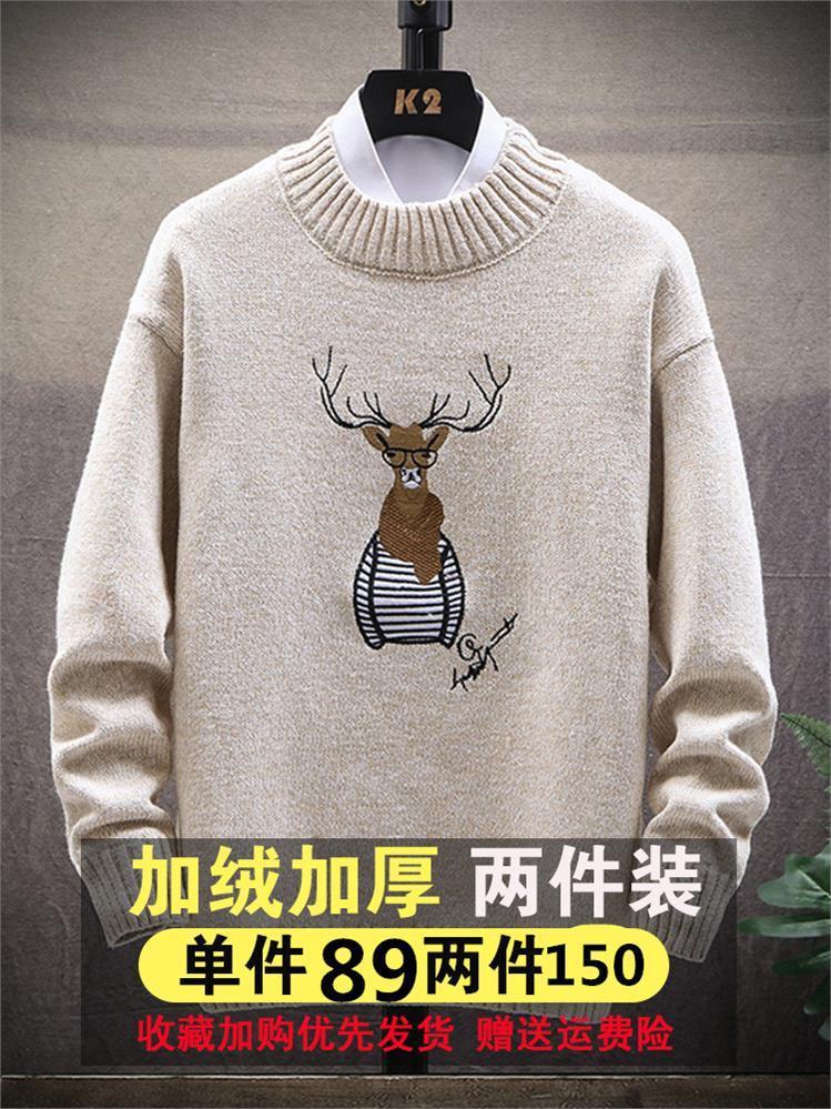 毛衣圆领男厚款针织衫冬季加绒个性青年潮帅气潮男秋冬季修身男款