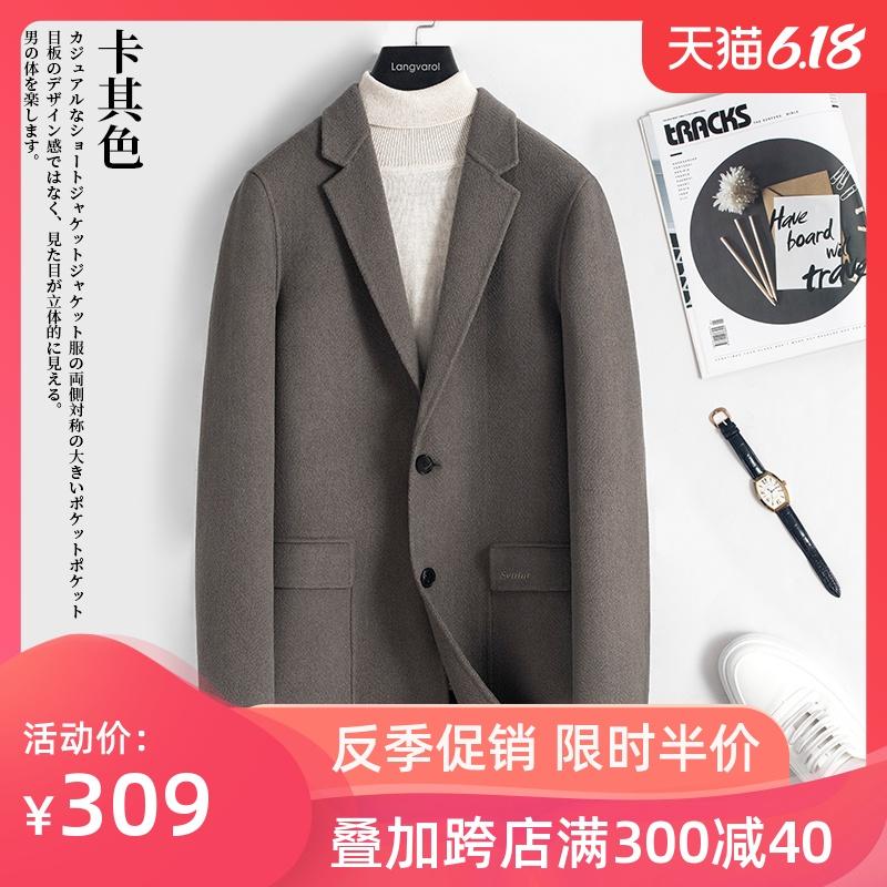 2019冬季新款外套呢大衣中长款羊绒尼子男韩版修身无双面羊毛风衣