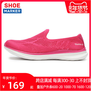 Toread Pathfinder women's shoes 2020 new outdoor one-foot-wear sneakers mesh casual shoes TFJG82737