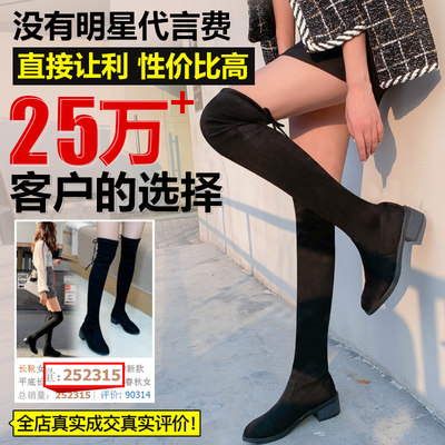 Over-the-knee boots winter fleece 2019 Martin thin thin women's shoes fall web celebrity flat boots