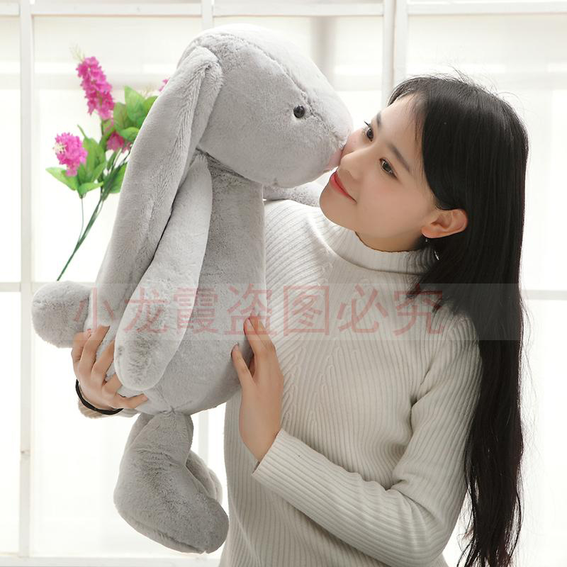 Bonnie can Aibang Ni rabbit plush toy rabbit doll appease dolls doll birthday present female children