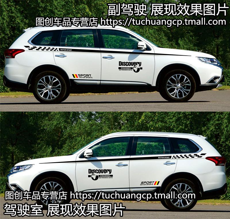 Team xe Mitsubishi Oulander M2 - ảnh 2