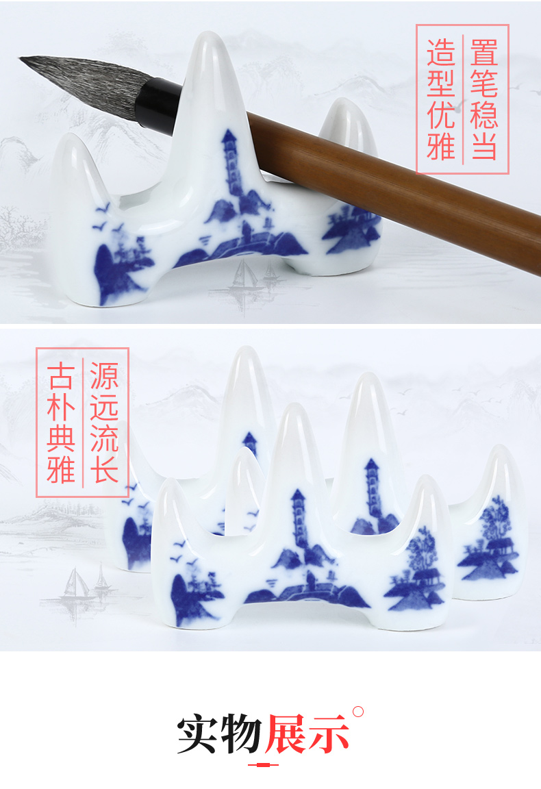 Everyday practice yamagata ceramic pen writing pen rack four treasures of the study calligraphy pen mountain supplies calligraphy painting desktop cabinet and move of blue and white porcelain antique furnishing articles paperweight penholder pen pen hanging pen mountain