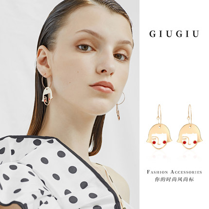 42agent Giugiu flagship store 2019 new fun design sense modern girl earrings personality fashion net red earrings female - tmall.com Tmall