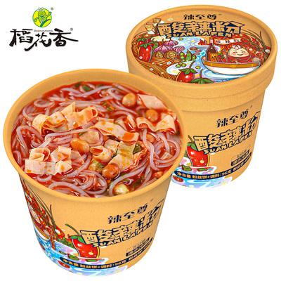 稻花香辣至尊酸辣粉螺蛳粉网红方便面泡面红薯粉丝速食单桶装整箱