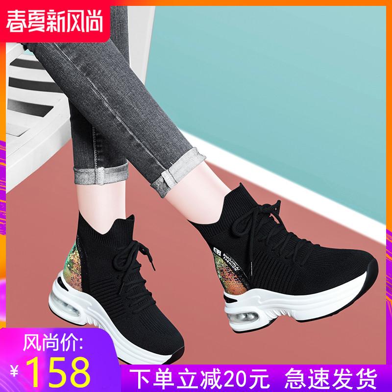 Ou Yi bên trong giày của phụ nữ tăng 2020 Giày thủy triều mùa xuân và mùa thu mới cộng với đôi giày cao cổ thể thao hoang dã nhung cao cấp - Giày cao gót