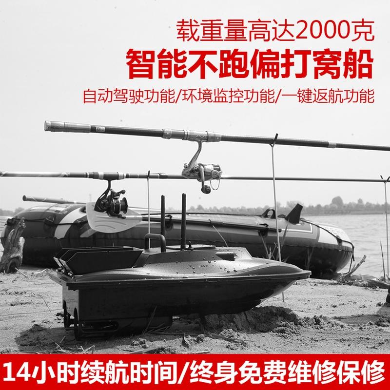500米钓鱼打窝船遥控船送钩船双仓投饵船送料船自动打窝器双马达