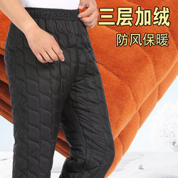 Winter middle-aged and elderly cotton trousers men plus velvet thickening grandpa large size elastic pants cold storage cold-proof warm pants for the elderly