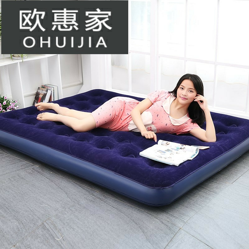 Inflatable mattress odd lunch break comfortable thickening outdoor double home folding single bed escort portable hoverbed