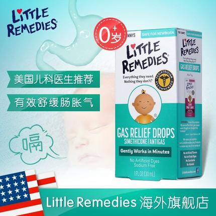 美国儿科医生推荐品牌!Little Remedies 宝宝防胀气滴剂 30ml