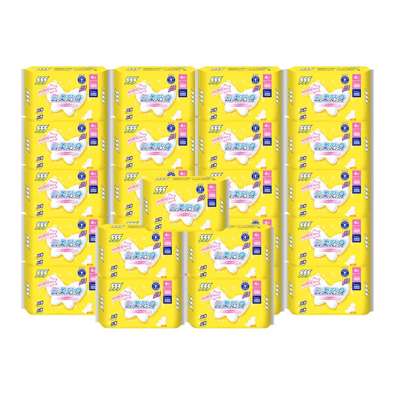 555/三五卫生巾贴身薄款日用姨妈巾
