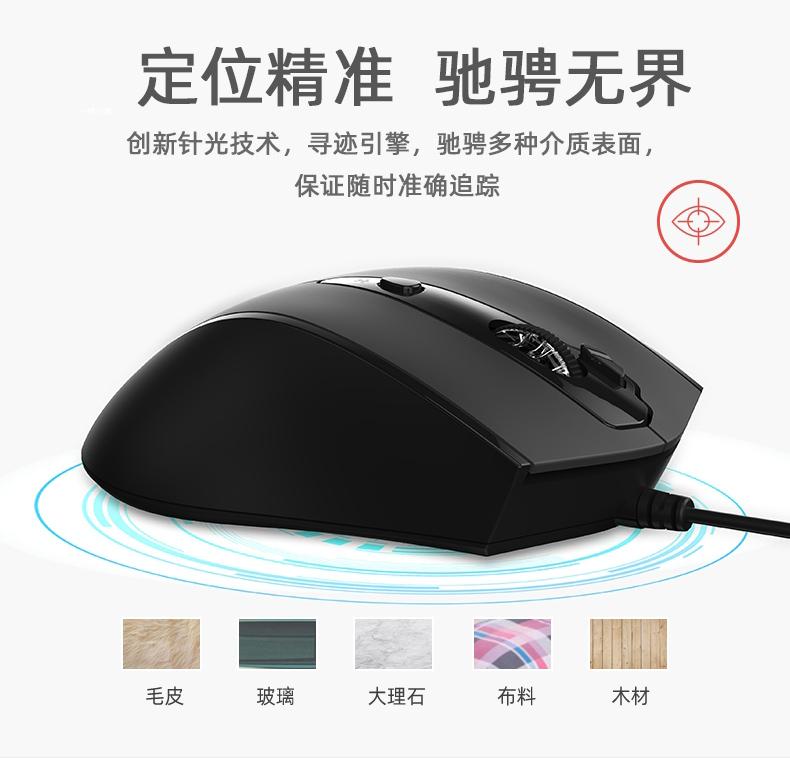 官方双飞燕无声静音有线大滑鼠笔记型电脑办公家用滑鼠详细照片