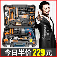 Kemaisi household electric drill electric hand tool set hardware electrician maintenance multi-function toolbox set woodworking