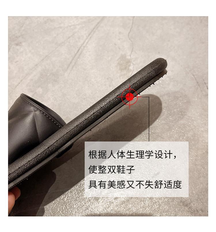 【可爱舍不得踩】韩版女拖鞋