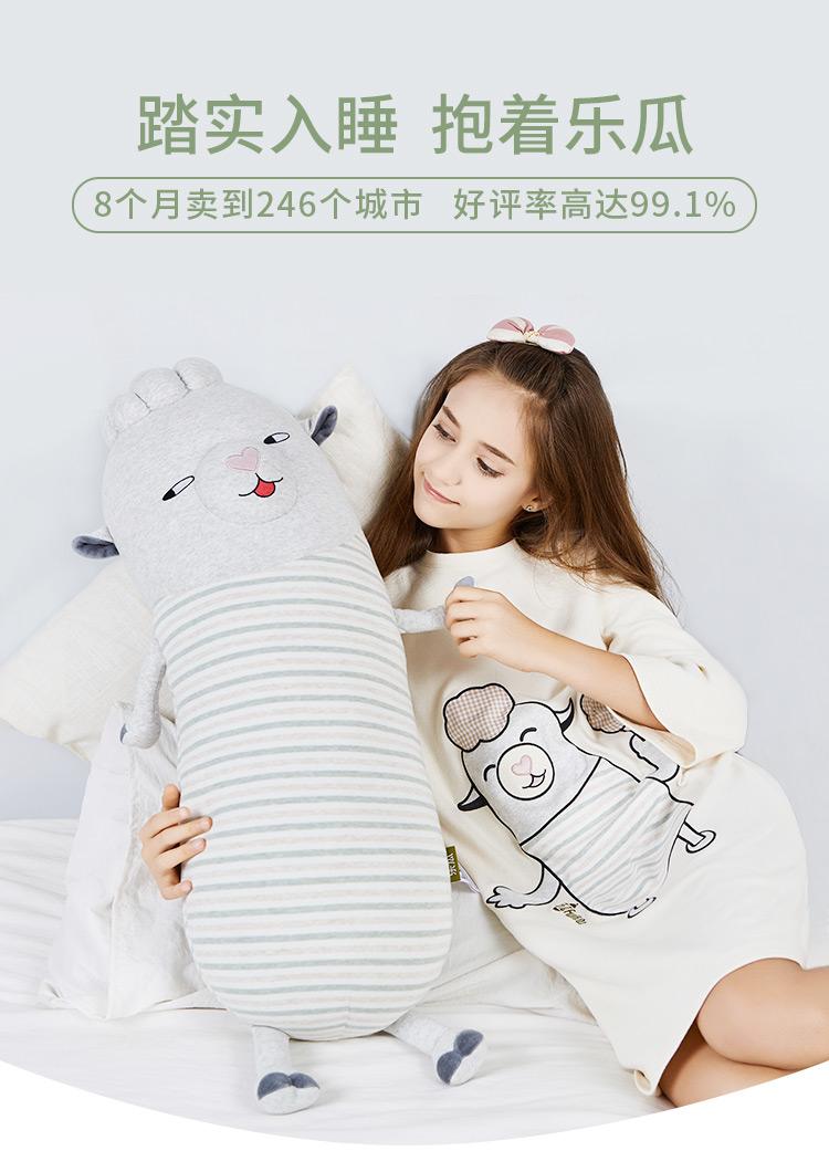 乐瓜睡觉羊驼公仔抱枕,男朋友送女友礼物