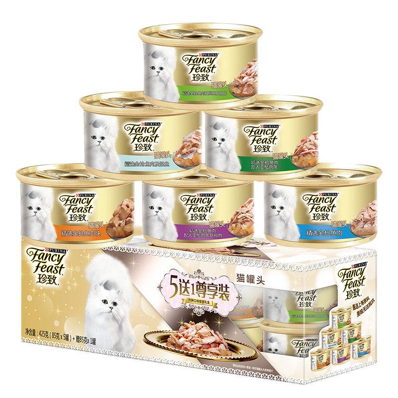 泰国进口珍致猫罐头48罐白肉罐头幼猫英短成猫通用湿粮猫零食_天猫超市优惠券