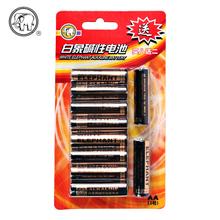 【白象】5号7号碱性干电池