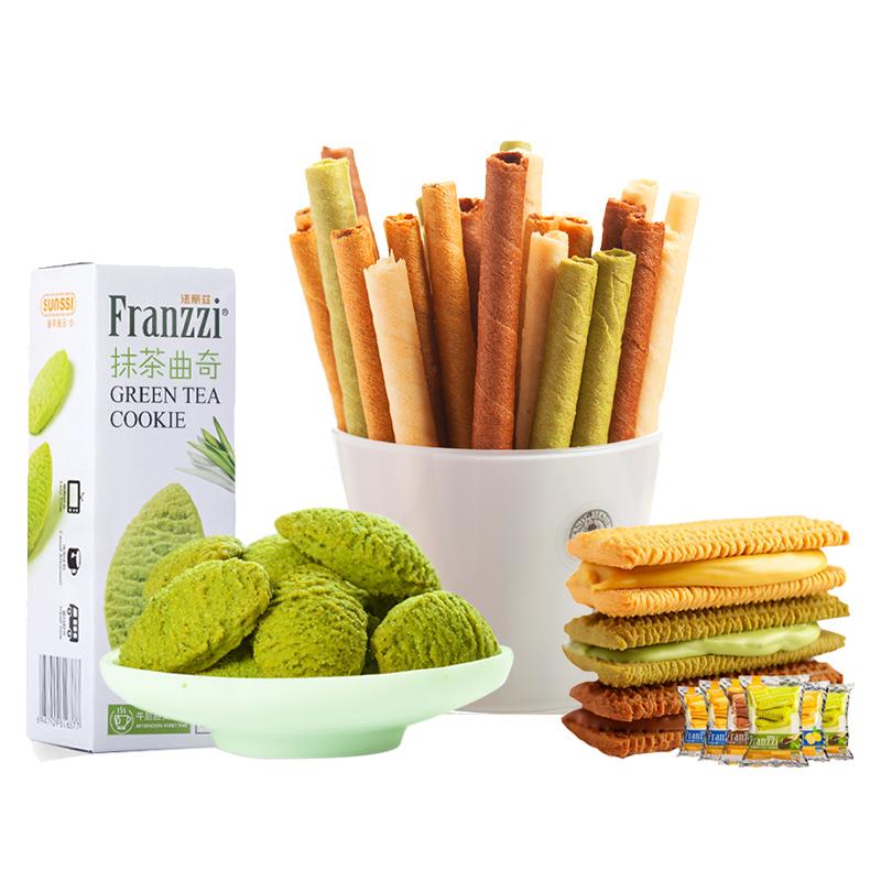 【6盒】法丽兹零食曲奇饼干大礼包
