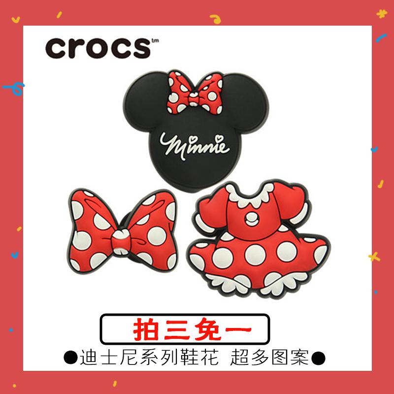 新款crocs洞洞鞋鞋配件扣卡洛驰鞋装饰扣卡通可爱动漫花鞋智必星