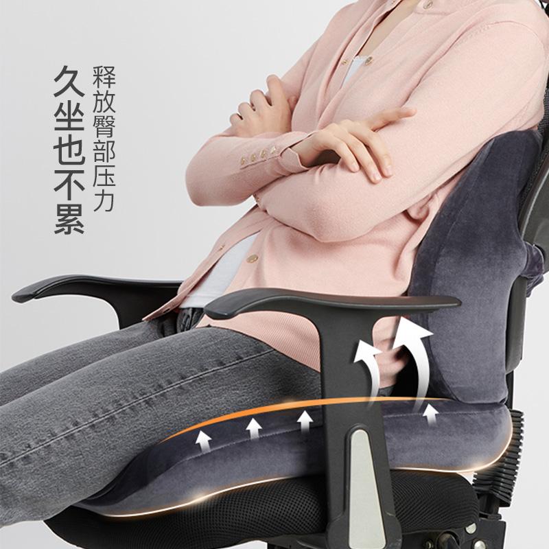 网易严选 乳胶坐垫美臀凳子垫