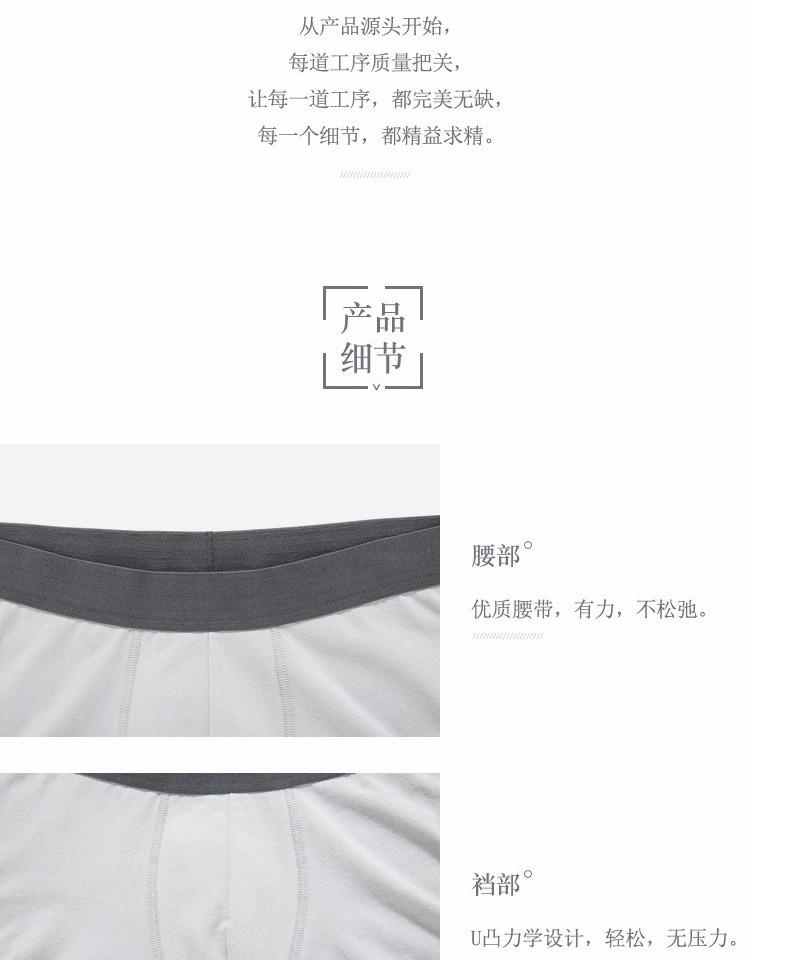 网易严选男式基础平角内裤 新疆精梳棉舒适内裤 2条装多色可选商品详情图