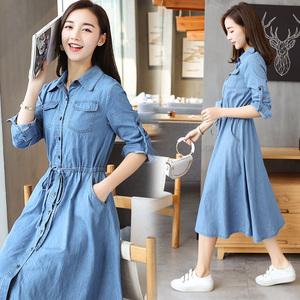 2019夏季新款韩版气质显瘦牛仔裙衬衫领长款收腰长袖连衣裙子女