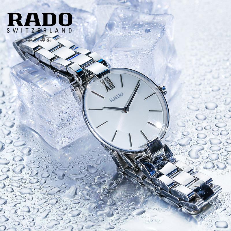 RADO 雷达表 晶璨系列 女式手表 R22850013?优惠码折后$339史低 海淘转运关税补贴到手约¥2472 天猫¥4700