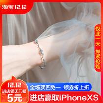 Moonlight Bracelet Female cold wind students simple mori crystal hand Jewelry
