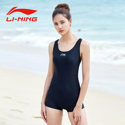 b1fa69baf2 Li Ning swimwear female 2019 new conservative cover belly slimming one-piece  swimsuit sexy large size professional hot spring equipment