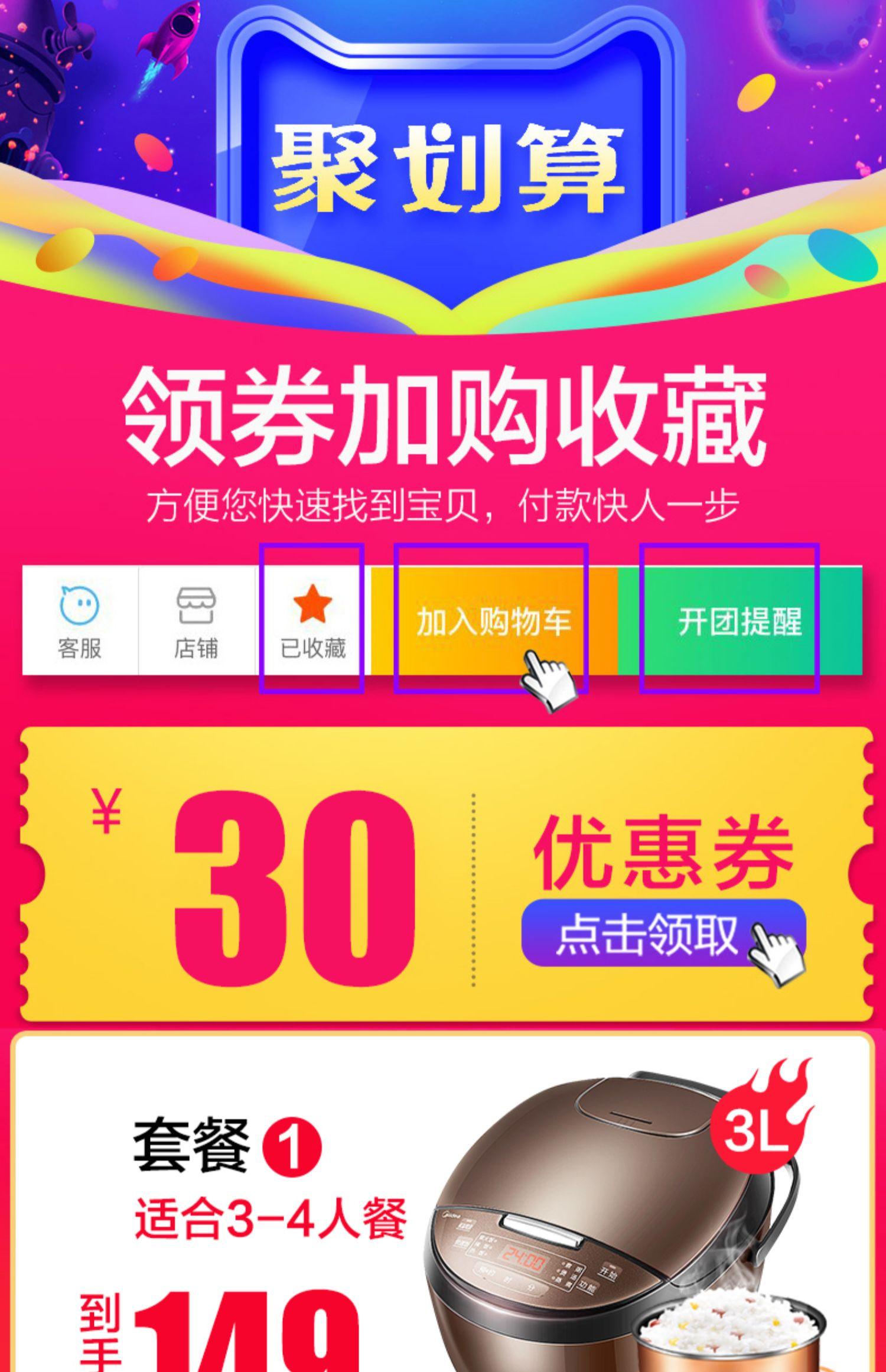 美的电饭煲家用4L蒸饭锅迷你小型1-2人3智能多功能官方旗舰店正品商品详情图
