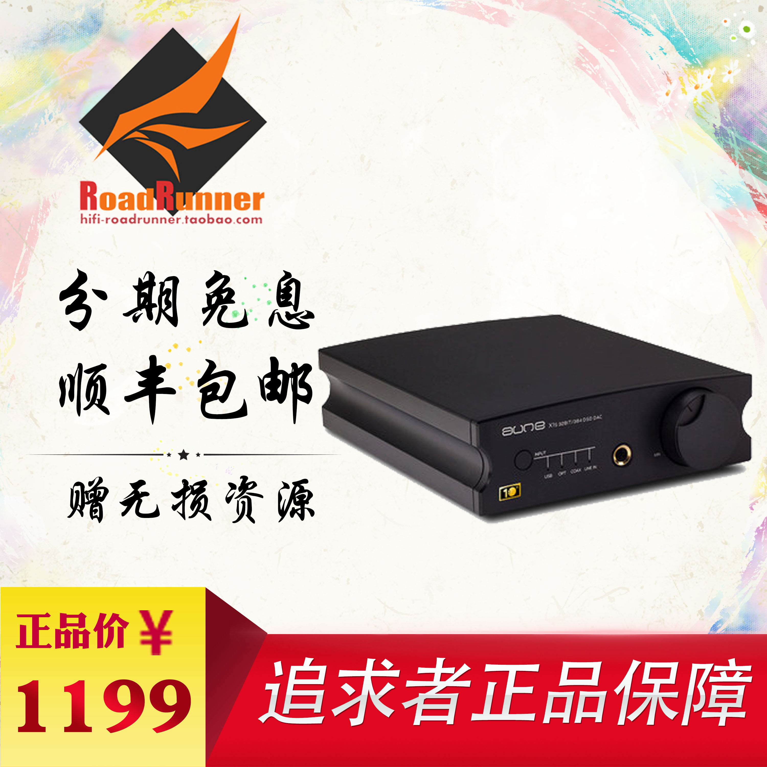 Best Sound Cards 2020 USD 314.38] 送 send fever line◢aune X1s 2020 decoder hifi dac all