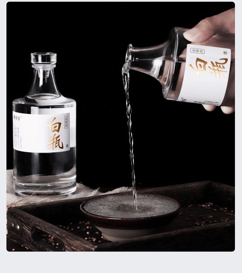 燕赵老字号 青小乐 金装白瓶 52度浓香型白酒 500ml*6瓶 图14