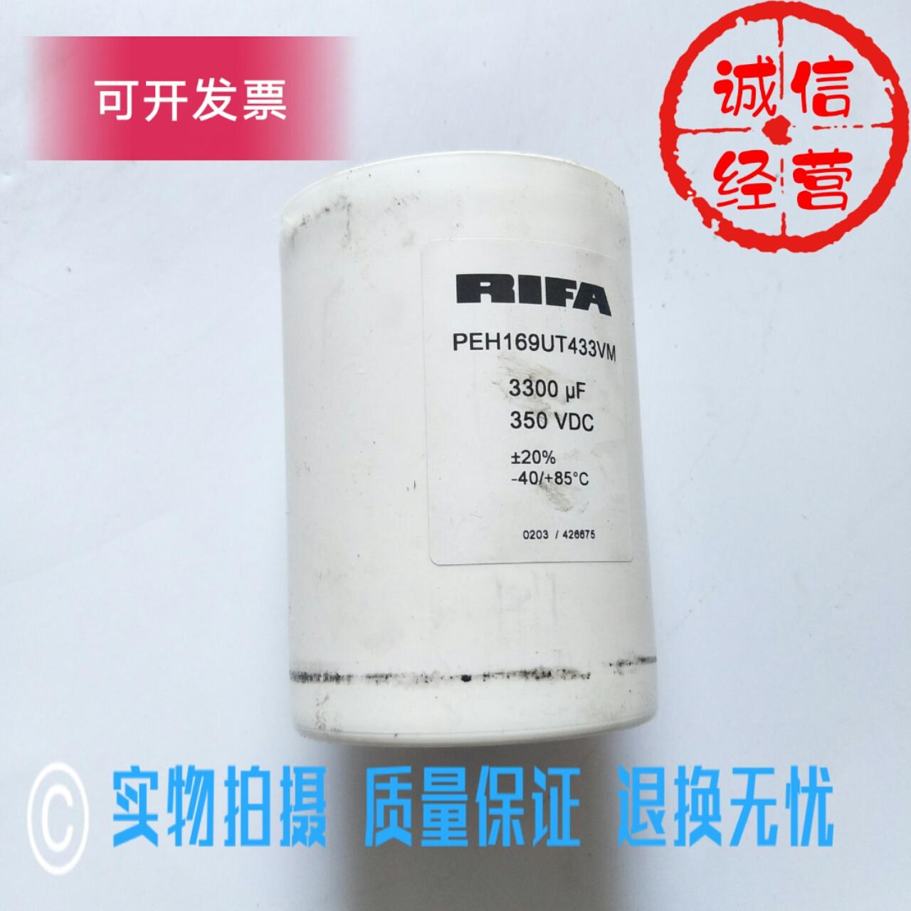 现货电梯通力电梯电容RIFAPEH169UT433VM正品原厂实物v现货配件