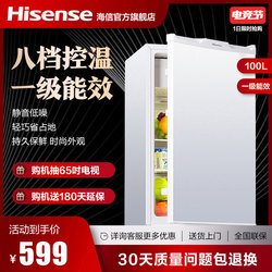 Hisense 100L single door small household rental dormitory grade one energy-saving refrigerated embedded special small refrigerator