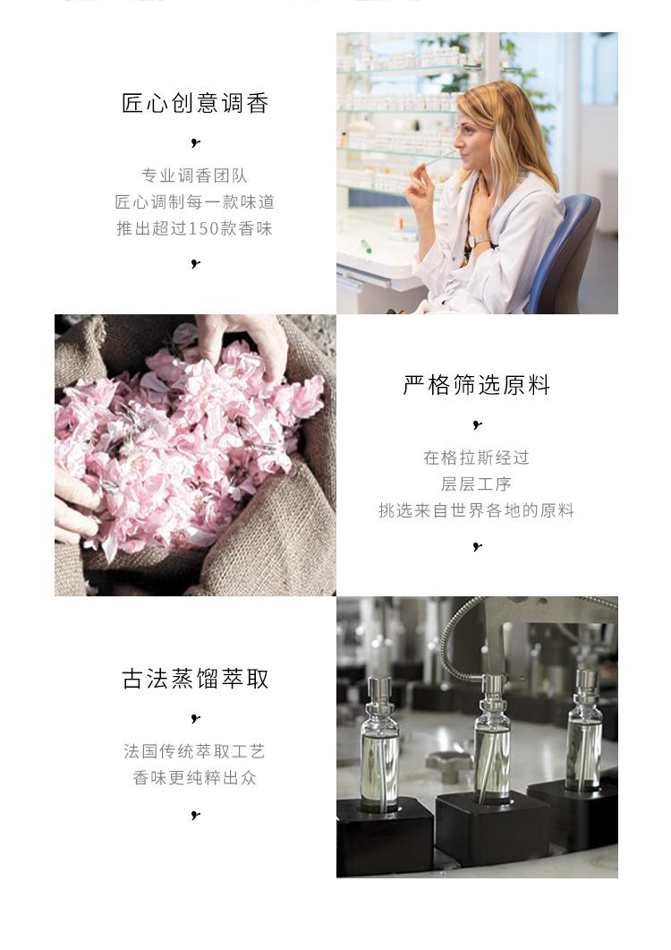 和成天下法國阿多普特古龍香水系列淡香清新男女士進口adopt香水