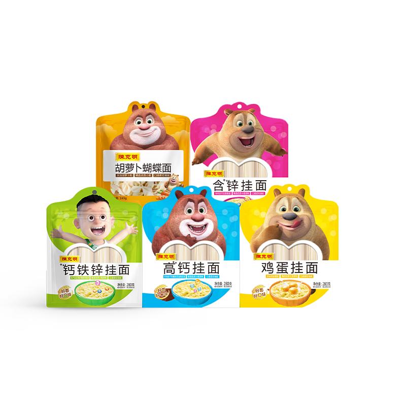 陈克明儿童面条营养辅食面条蝴蝶面果蔬3岁小朋友宝宝无添加2包装