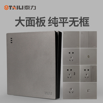 Switch socket Type 86 household wall panel five hole 16A connected large plate
