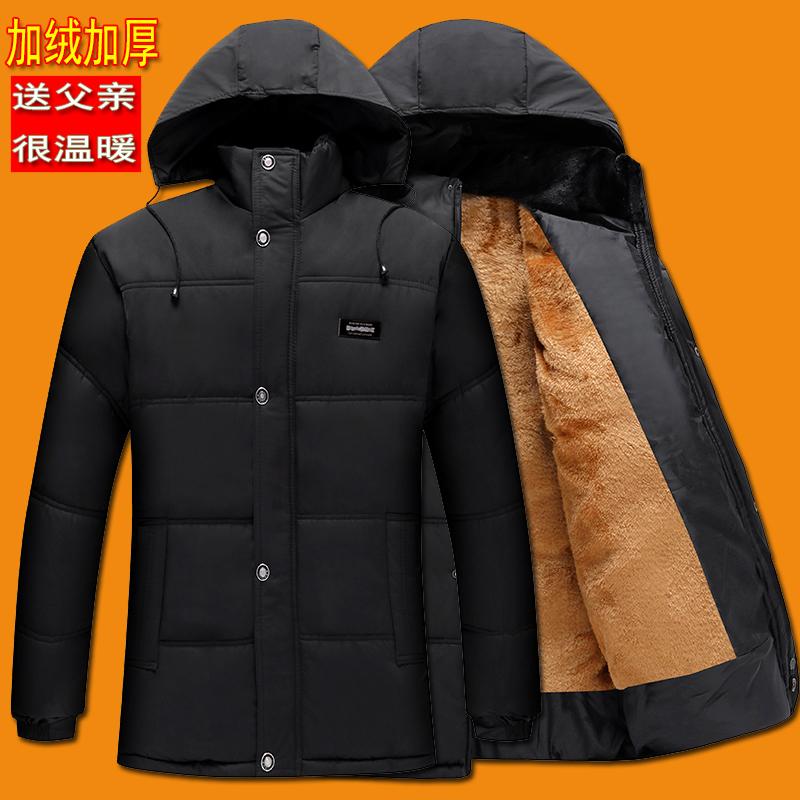 男冬季外套中老年人加绒加厚外套爸爸装
