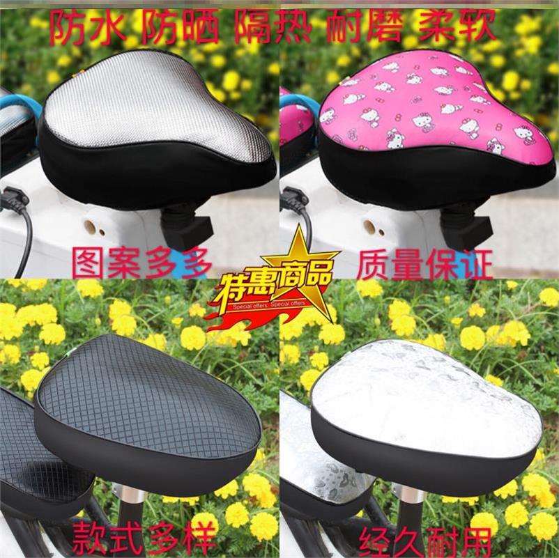Xe đạp điện bọc ghế phụ nữ bốn mùa phổ thông đệm mùa đông thoáng khí dễ thương cách nhiệt chống trượt mưa mềm - Đệm xe máy