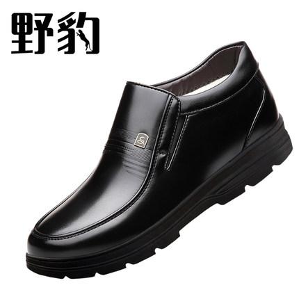 ¥59 野豹 男士冬季加绒棉鞋(99-40)