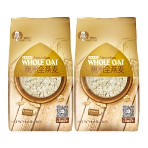 澳洲全燕麦-原味即食纯燕麦片1500g