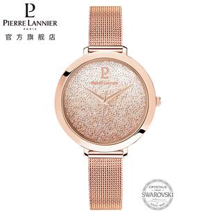 法国PL连尼亚满天星渐变手表正品