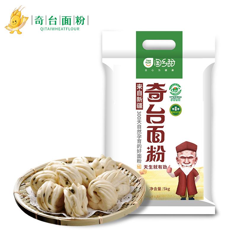 新疆【奇台】高筋面粉10斤*2袋_网红优惠券
