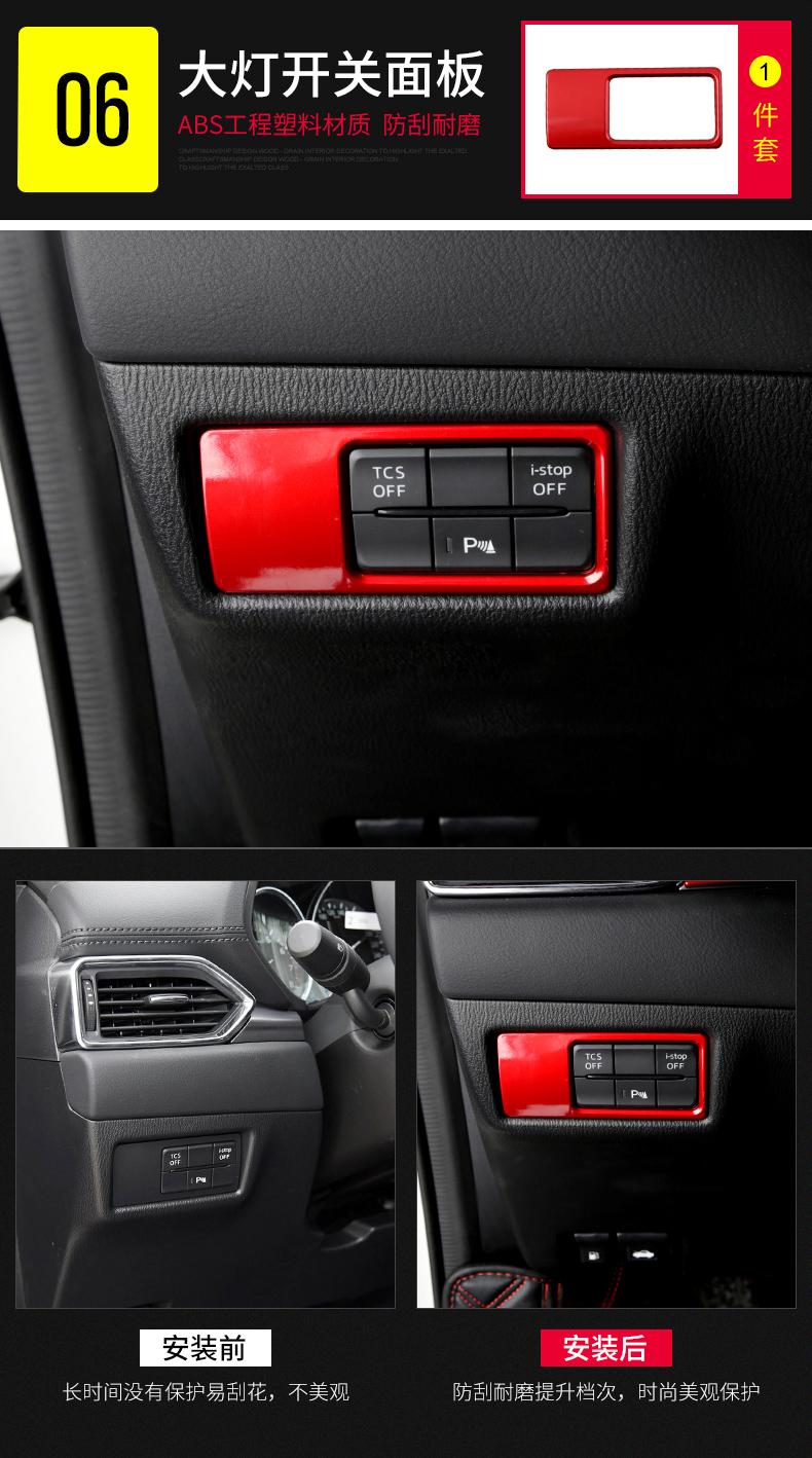 Bộ full nội thất đỏ Mazda CX5 2018 - ảnh 11