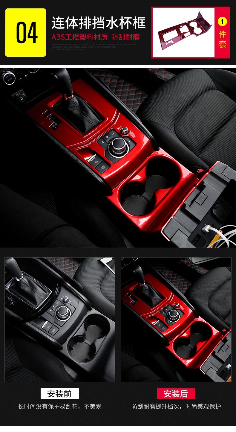 Bộ full nội thất đỏ Mazda CX5 2018 - ảnh 8