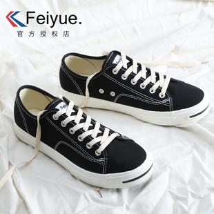 【飞跃】经典透气低帮情侣帆布鞋
