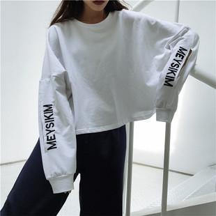 Свитер 2020 новая девушка тонкий демисезонный превышать пожар cec длинный рукав корейский ins волна свободный студент краткое модель куртка одежда